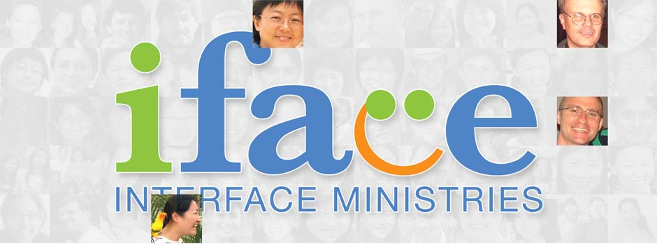 q_WEB_BANNER_Face_Friendship_iface_