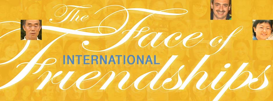 e_WEB_BANNER_Face_Friendship_iface_