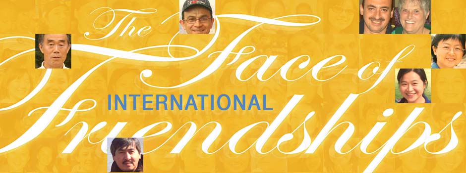 f_WEB_BANNER_Face_Friendship_iface_