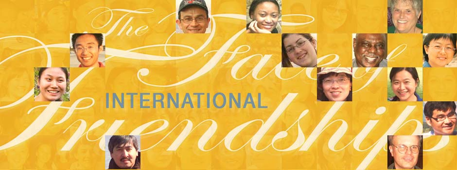 g_WEB_BANNER_Face_Friendship_iface_